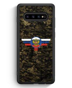 Samsung Galaxy S10e Silikon Hülle - Russland Rossija Camouflage