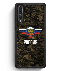 Huawei P20 Pro Hülle Silikon - Russland Rossija Camouflage mit Schriftzug
