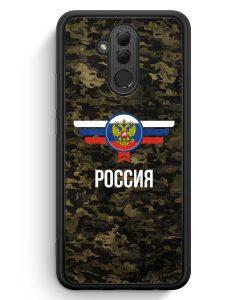 Huawei Mate 20 Lite Silikon Hülle - Russland Rossija Camouflage mit Schriftzug