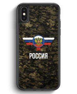 iPhone X & iPhone XS Silikon Hülle - Russland Rossija Camouflage mit Schriftzug