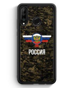 Huawei P30 Lite Silikon Hülle - Russland Rossija Camouflage mit Schriftzug