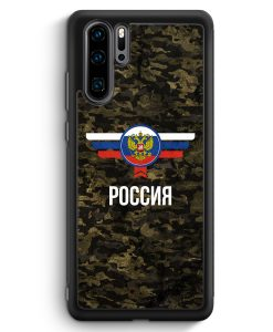Huawei P30 Pro Silikon Hülle - Russland Rossija Camouflage mit Schriftzug