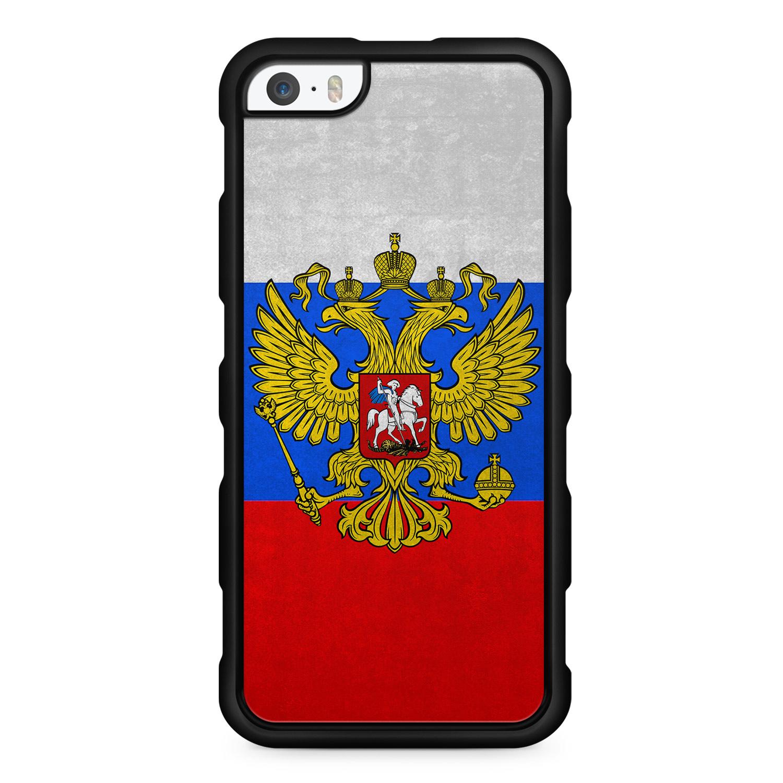 Russland Russia - Silikon Handyhülle für iPhone SE
