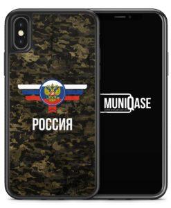 iPhone X Hülle SILIKON - Russland Rossija Camouflage mit Schriftzug