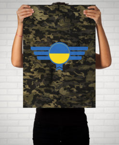 Ukraine Camouflage - Poster