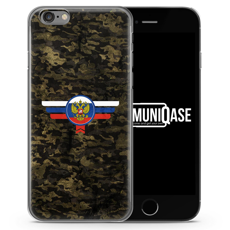 Russland Rossija Camouflage - Slim Handyhülle für iPhone 6 Plus & 6s Plus