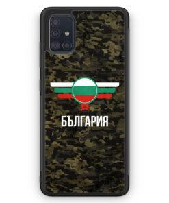 Samsung Galaxy A51 Silikon Hülle - Bulgarien Bulgaria Camouflage mit Schriftzug