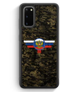 Samsung Galaxy S20 Silikon Hülle - Russland Rossija Camouflage