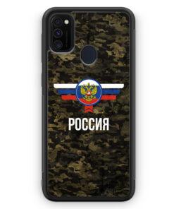 Samsung Galaxy M30s Silikon Hülle - Russland Rossija Camouflage mit Schriftzug