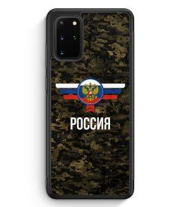 Samsung Galaxy S20+ Plus Silikon Hülle - Russland Rossija Camouflage mit Schriftzug